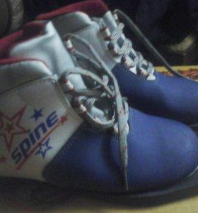 Ботинки лыжные.состояние отличное.
