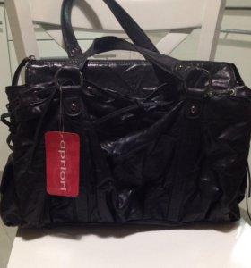 Apriori новая сумка