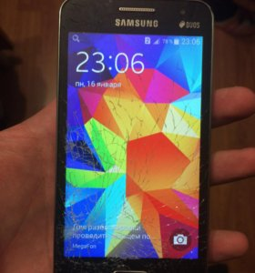 Samsung Core 2  (SM-G355H/DS)
