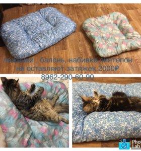 Лежанки. Подушки для питомцев.