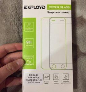Продам стекла защитные на iPhone 4,4s,5, 5s, 6, 6s