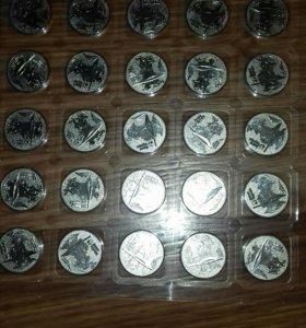 Монеты сочинские 25 ти рублевки