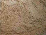 Песок щебень чернозем перегной