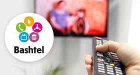 Цифровая телевизионная приставка IP TV