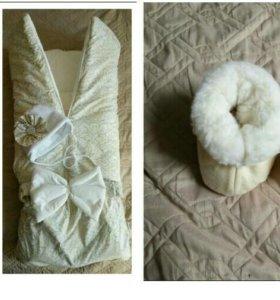 Конверт - одеяло + шапочка + подарок
