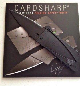 Новый Нож-кредитка