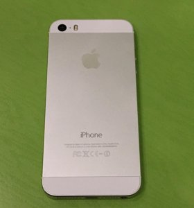 iPhone 5s, silver, 16 GB
