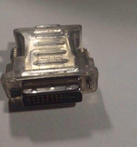 VGA to DVI переходник