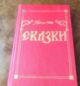 Книга сказок братья грим