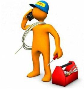 Услуги электрика 89829743117