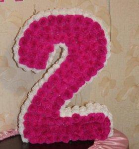 цифра 2 для украшения и фотосессии