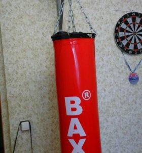 Груша боксерская. 25 кг.