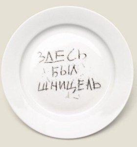 Тарелки с фото-печатью