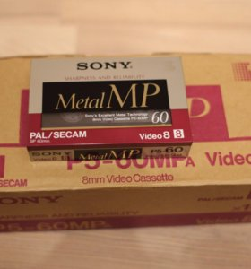 Видео Кассеты Sony metal MP video8