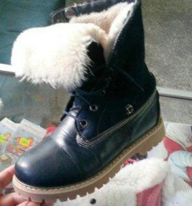 Ботинки зимние р-р 33-34