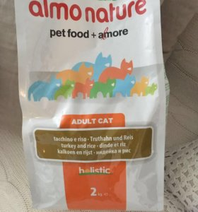 Корм для взрослых кошек Almo Nature