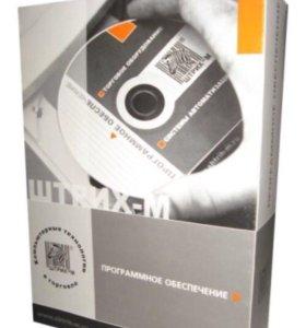 Штрих-М Драйвер фр А4.0 сетевая версия USB или LPT