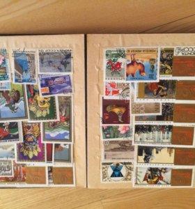 Почтовые марки 250 шт