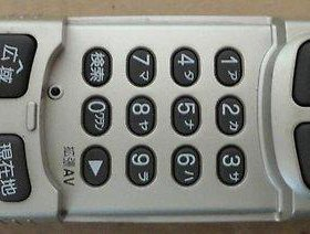 Пульт для автомагнитол Panasonic