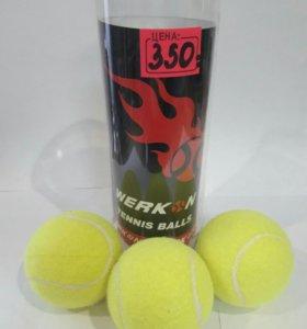 Мяч для большого тенииса.