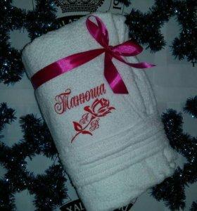 Махровый халат. Именные подарки