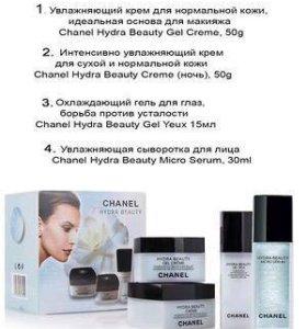 Набор кремов - Chanel - Chanel Hydra Beauty