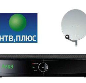Комплект оборудования НТВ Плюс