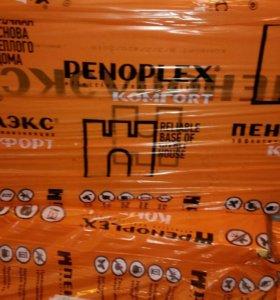 Утеплитель пеноплэкс 50мм 1200х600 7 листов