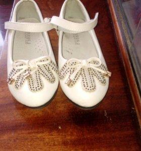 Обувь размер 30 новые