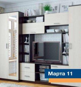 Марта 11 (2,8 м) МФ Сура