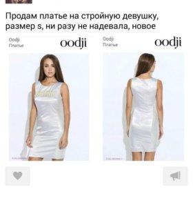 Платье на тусэ