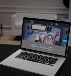 Создание, доработка  и администрирование сайтов