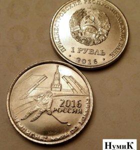 Монета Приднестровья