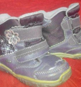 Модные детские сапожки Kapika