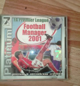 Игра Football Manager 2001