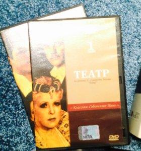 Коллекция лицензионных фильмов