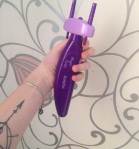 BaByliss Magic twist 3200 B