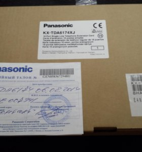 Комплектующие к АТС Panasonic KX-TDA600