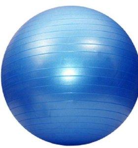 Мяч для фитнеса новый в коробке.цвет серебристый