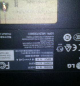 Ноутбук LG