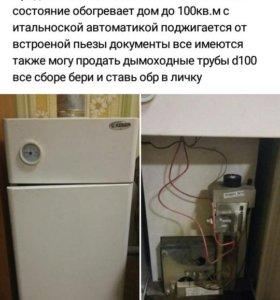 """Газовый котел """"КЕБЕР"""""""