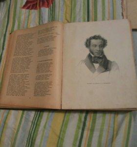 сборник Пушкина 1948 года