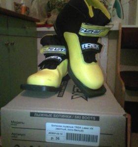 Лыжные ботинки р. 36 в отличном состоянии
