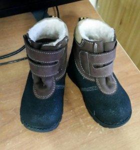 Детские зимние сапоги Скороход