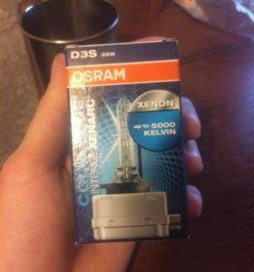 Osram D3S xenarc cool blue intense (5000k)