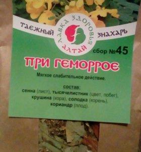 Травяной чай при геморрое