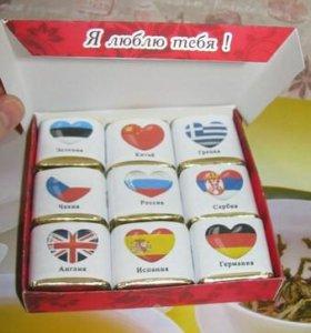 Набор конфет на 14 февраля День святого Валентина