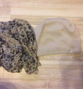 Осенний шарф и шапка