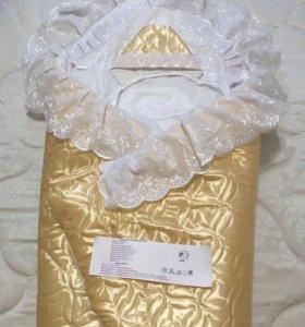 Одеяло- конверт на выписку