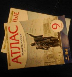 Атлас и контурные карты по истории , 9 класс